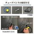 画像3: 半円形バランスボール チューブロープ付 (3)