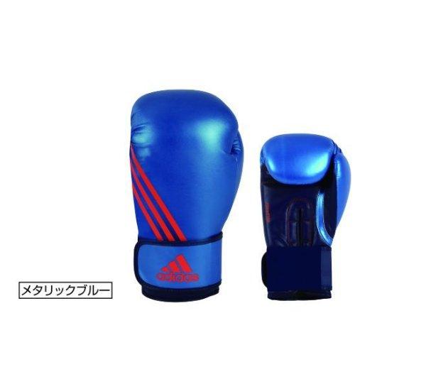 画像1: スピード100 ボクシンググローブ (1)