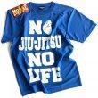 "画像2: ALMA×MOBSTYLES ""NO JIU-JITSU NO LIFE"" Tee (2)"