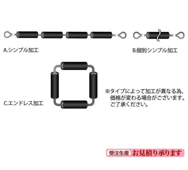 画像1: リングロープ (1)