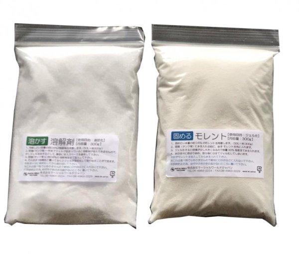 画像1: 水漏れ防止剤 モレント50 (1)